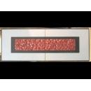紅玫瑰 y12973  玻璃壁飾系列
