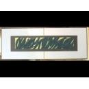 月芽綠 y12972 玻璃壁飾系列