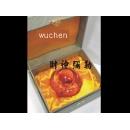 財神彌勒(手工盒) y12927 琉璃水晶系列