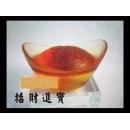 招財進寶 y12922 琉璃水晶系列