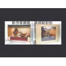 佳偶天成(錦盒) y12873 琉璃水晶系列