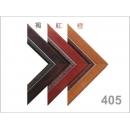 yg002 畫框 405咖,紅,柚(十呎)