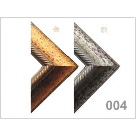 yg010 畫框 004金,銀(十呎)