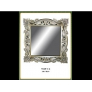 銀色雕花方鏡 y12657 時鐘.溫度計.鏡子 鏡子(9147-1-S)
