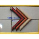 yg069 畫框 151(十呎) 柚木色缺貨