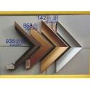 yg073 畫框 935(十呎)、858(缺貨)、142(十呎)