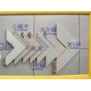 yg075 畫框 712(缺貨)小麻米(十呎)大全麻(十呎)三吋麻(十呎)