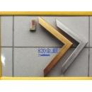 yg077 畫框 820金,銀(十呎)