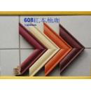 yg078 畫框 608紅,本,柚,咖(十呎)