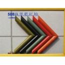 yg083 畫框 508綠,黑,藍,紅,柚(十呎)-紅色.柚木色缺貨