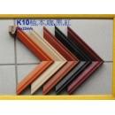 yg084 畫框 K10柚,本,咖,黑,紅(十呎)