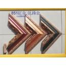 yg088 畫框 851紅金,金,綠金(十呎)