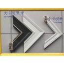 yg101 畫框 大卡板、小卡板