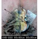 樂器(UVB-050)-y000057 油畫
