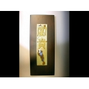 瓷版-陶版畫-富貴陶版(y00243 畫作系列-60 cm x 23.5 cm)