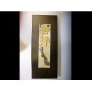 瓷版.陶版畫-吉祥陶版(y00244 畫作系列-60 cm x 23.5 cm)