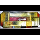 y00394 油畫 抽象畫〈古堡〉