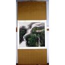 y12822 名家收藏 孟微冬 山水國畫