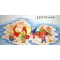 y12830 國畫- 國畫人物- 國畫宗教- 招財進寶 彌勒佛
