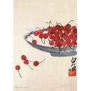 y15926複製畫-複製畫水墨畫系列-齊白石紅櫻桃