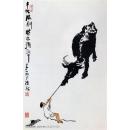 y15927複製畫-複製畫水墨畫系列-李可染犟牛圖