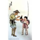 y15930複製畫-複製畫水墨畫系列-徐悲鴻-漁父