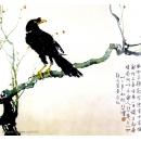 y15931複製畫-複製畫水墨畫系列-徐悲鴻-八哥鳥