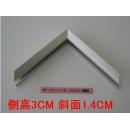 y15978  裝框裱褙相框-鋁框系列-新型鋁框ID-10002