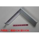 y15979  裝框裱褙相框-鋁框系列-新型鋁框ID-34P106