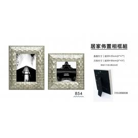 y16116 裝框裱褙相框- 相框系列 - 居家布置相框組