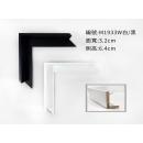 y16246- 畫框框條 M1933W白/黑