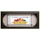 水琉璃-圓滿豐收(馬上豐收) y13054 水琉璃系列