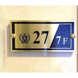 銅板號碼門牌訂製 (y14641 藝術招牌設計 鐵雕招牌系列)