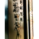 y16088 立體客製招牌- 藝術招牌設計-鐵雕招牌系列