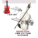 y14357 鐵材藝術 - 鐵材擺飾系列 - 小提琴 (白) 另有紅色款