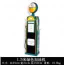 加油機 y15561 鐵材藝術-鐵材擺飾系列-立體擺飾系列-綠色