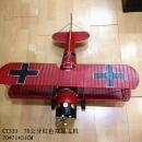 雙翼飛機 y15565 鐵材藝術-鐵材擺飾系列-立體擺飾系列