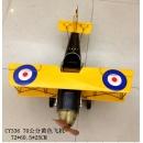 雙翼飛機 y15566 鐵材藝術-鐵材擺飾系列-立體擺飾系列