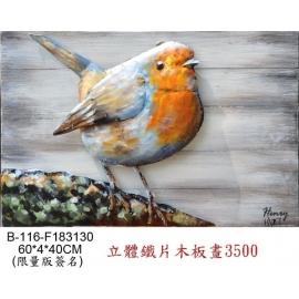 y15895-鐵材藝術  鐵雕壁飾系列-麻雀立體壁飾(限量簽名版)