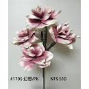 y15862 花藝設計-精緻人造花-枝花-幻想(PK)
