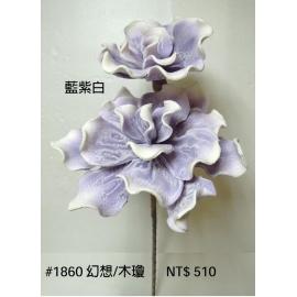 y15863 花藝設計-精緻人造花-枝花-幻想(木瓊)藍紫白色(共3色)