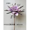 y15864 花藝設計-精緻人造花-枝花-幻想(木槿)LVWH(共3色)