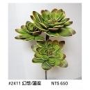 y15865 花藝設計-精緻人造花-枝花-幻想(蓮座)