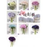 y15873 花藝設計-精緻人造花-枝花-加卡繡球束(淺紫色)-共8色
