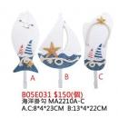海洋掛鉤-y15208-立體擺飾系列-其他