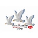 海鷗吊飾(組)-y15212-立體擺飾系列-其他
