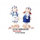 海軍娃娃-y15214-立體擺飾系列-其他