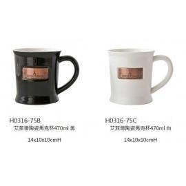 y16029 餐具器皿 咖啡茶具-艾菲爾陶瓷馬克杯/共2色(黑色.白色)