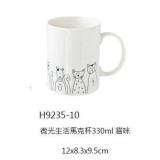 y16033餐具器皿 咖啡茶具-微光生活陶瓷馬克杯系列/共4款-英文字款