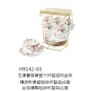 y16035 餐具器皿 咖啡茶具-花漾薔薇骨瓷六杯盤組附金架